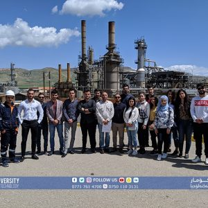 Petroleum Engineering Department Excursion to Bazian Oil Refinery